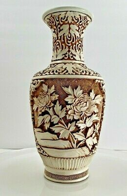 """Vintage Chinese Large 11"""" Carved Cinnabar Resin On Brass Vase Beautiful & Rare"""