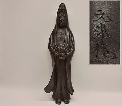 Antique Chinese or Japanese Bronze Kwan Yin Sculpture