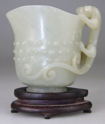 Antique Chinese Vase Jade Nephrite Celadon Libation Cup Carved - Qing 19Th 20Th