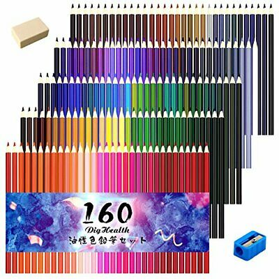 DigHealth colored pencil oil-based 160 colored set w/ eraser new from japan