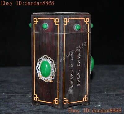 Rare old chinese china Hand-carved Rosewood inlay gem Tea Caddy Box Wooden box