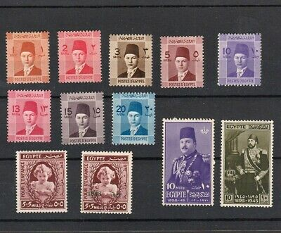 EGYPT 1930s-1940s SELECTED MINT STAMPS INCLUDING YOUNG KING & CHILDREN'S CHARITY