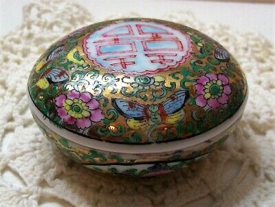 Chinese Famille-Rose Porcelain Flower Round Ink Box Hand Painted with Butterfies