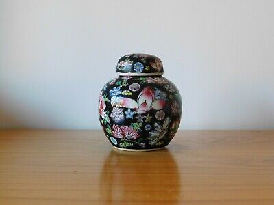 c.20th - Vintage Chinese Famille Noire Porcelain Ginger Jar