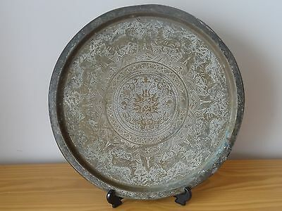 Antique Chinese Qing Bronze Lotus Bats Qilin Plate Tray Charger