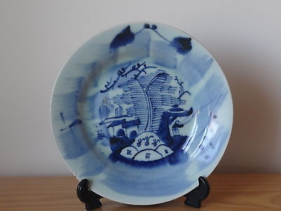 c.16th - Antique Chinese Blue and White Porcelain Celedon Glaze Wanli Ming Plate