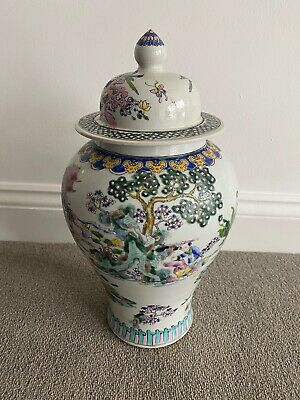 A Chinese Porcelain Famille Rose Lidded Ginger Jar With 6 Character Mark
