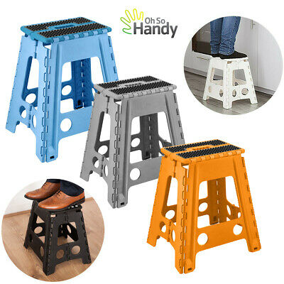 Large Tall Step Stool Multi Purpose Anti Slip Grip Pimples Easy Storage Folding