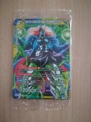 Dragon Ball Super Card Game: Lot Cartes EX05 :VF-Neuf dans l'emballage