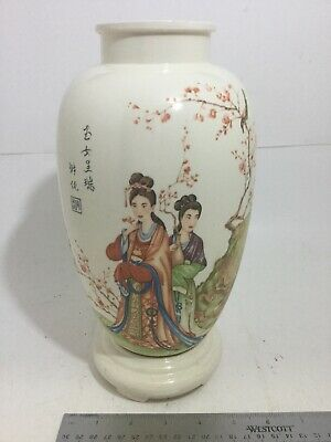 "Vintage Famille Rose? 11"" Tall Chinese Porcelain Vase Geisha Ladys Birds See Now"