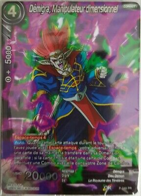 Dragon Ball Super Card Game, P-048 PR VF