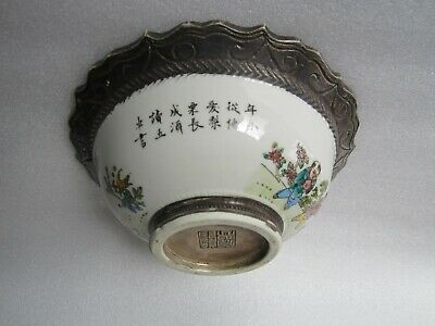 Old Chinese Famille Rose Porcelain Silver Glaze Bowl w/ Writing & Qianlong Mark