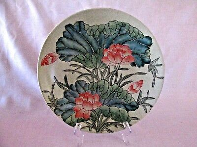 Large Porcelain Chinese Round Platter Multi Color Flowers & Leaves Macao
