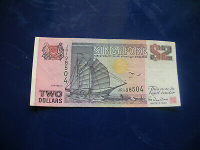 Singapore bank note ship series 1991/95 purple v,f,condition