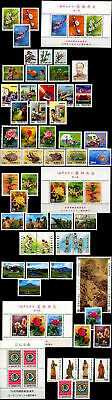 RO China, Taiwan 1988 Stamp Set (56v +5ms) MNH CV$95