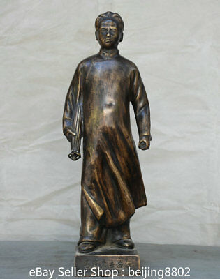 "20"" Chinese Bronze Standing Great Leader Maoism Mao ZeDong Chairman Mao Statue"