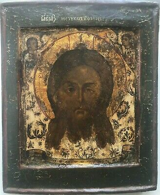 "Antique 18c Russian Orthx Hand Painted Wood Icon "" The Savior Not Made by Hand"""