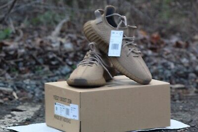 Adidas Yeezy Boost 350 V2 Earth FX9033 Size 8.5 New ALL 100% Authentic!