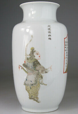 ANTIQUE VERY RARE CHINESE PORCELAIN FAMILLE VERTE VASE MARK - Qing 19TH 20TH