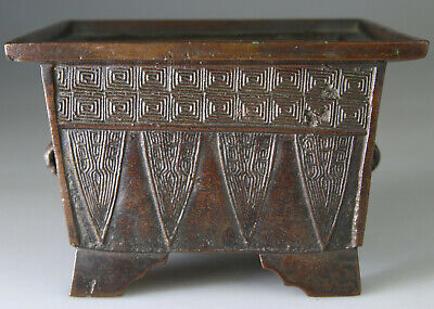 Antique Rare Chinese Bronze Censer Vase Incense Carved - Ming Qing 17Th 18Th