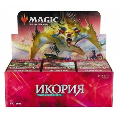 Magic Ikoria, Lair of Behemoths Booster Box (Russian)