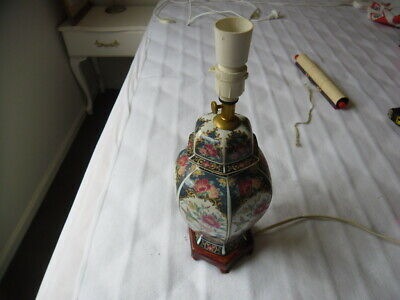 USED ORIENTAL STYLE TABLE LAMP tested and tagged