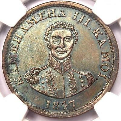 1847 Hawaii Cent 1C - NGC Uncirculated Details - Rare MS BU UNC Certified Coin