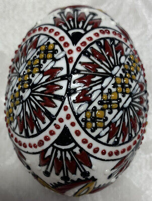 Handmade Pysanky REAL Goose Egg with colored wax UNIQUE