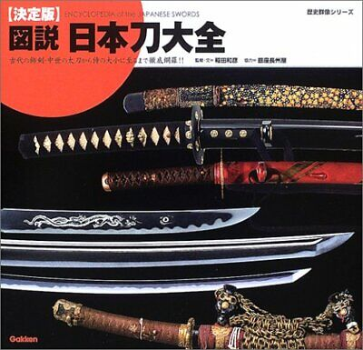 Encyclopedia of the Japanese Swords /Japanese Samurai Art Picture Book  New!