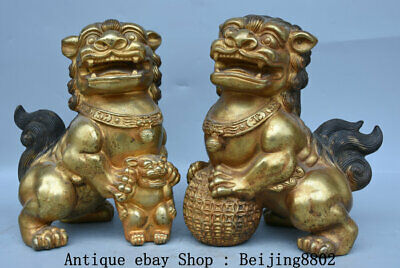 "8.4"" Old China Copper Gilt Feng Shui Foo Fu Dog Guardion Lion Ball Statue Pair"