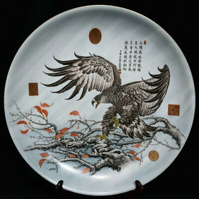 """20.6"""" Qianlong Marked Old Chinese Famille Rose Porcelain Eagle Birds Plate Tray"""