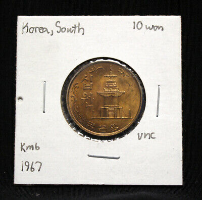 1967 South Korea 10 Won in Uncirculated Condition KM# 6 (KR5)