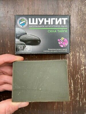 "NATURAL SHUNGITE SOAP 90 gr / 0.2 lb ""THE FORCE OF THE TAIGA"" RUSSIA, KARELIA"