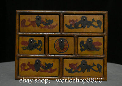 """10"""" Qianlong Marked Old China Wood Lacquerware Dragon Portable Chest of drawers"""