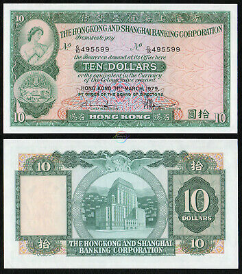 HONG KONG 10 Dollars 1979 P-182h HSBC UNC Uncirculated