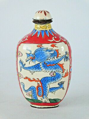 Vintage Chinese Enamel On Copper Lidded Snuff Bottle ~ Free Uk Postage