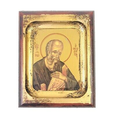 VTG 1950s Traditional Byzantine Icon Orthodox Wood Painting Reproduction Greek