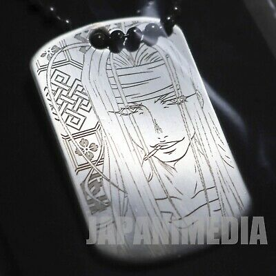 SAIYUKI RELOAD BLAST Gojyo Metal Plate Necklace JAPAN ANIME MANGA