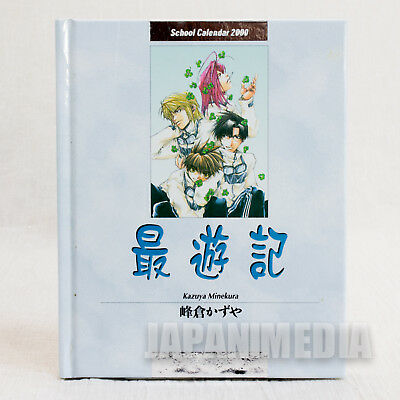 SAIYUKI Calendar 2000 Sanzo Gokou Gojyo Hakkai Illustration Book JAPAN ANIME