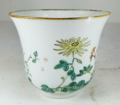 Antique Chinese Enameled Porcelain Wine Cup Floral Decoration Hairline Chipped