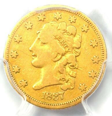 1837 Classic Gold Quarter Eagle $2.50 - Certified PCGS Fine Details - Rare Coin!