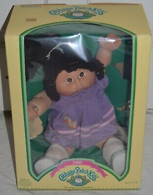 1985 Cabbage Patch Kids Brown Hair Girl w/ Box & Papers