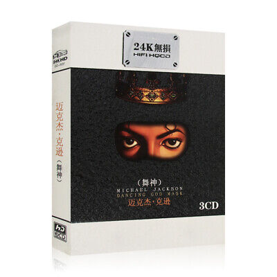 Michael Jackson - Collection - (ASIAN COLLECTORS EDITION) - 3xCD NEW