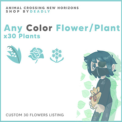 Any 30 Flower Plants | You Choose! | ACNH Animal Crossing New Horizons