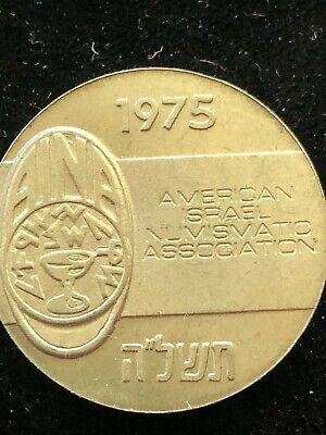1975/5735      State Of Israel Medal-        26Th Anniversary