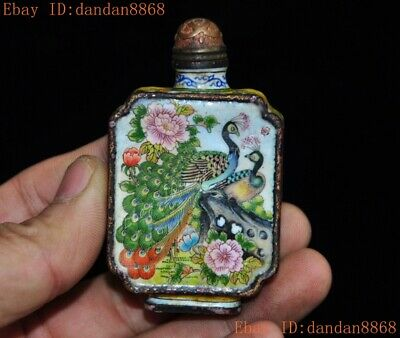 Chinese Enamel Wucai porcelain  peacock flower grass lucky snuff bottle