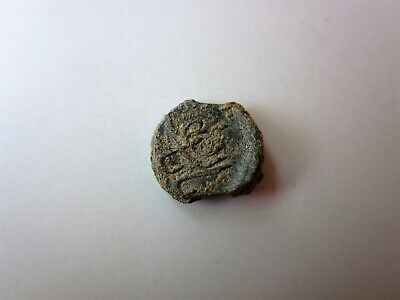 Extremely rare artefact ancient Holy Land or Islamic Lead Seal.