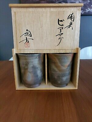 2 Japanese Pottery Cup Beer Sake Signed w/ Wooden Box