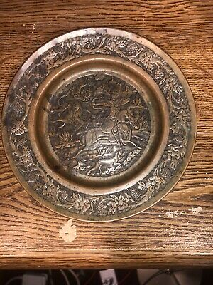 Antique Vintage Isiamic Middle Eastern Copper Brass Plate Hand Carved