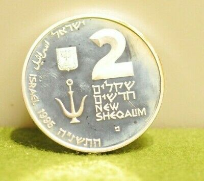 ISRAEL 1995 PORT OF CAESAREA 2000 YEARS 2 SHEQEL PROOF COIN 28.8gr SILVER